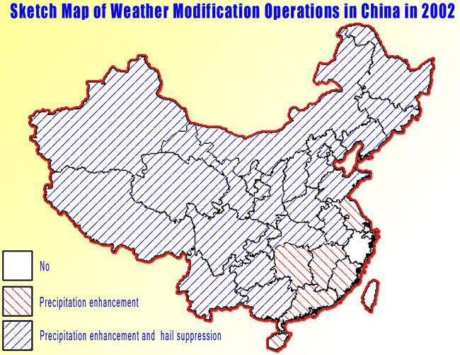 ASR04_PE-Programas de Melhoria de Precipitação em Todo o Mundo - NCAR RAP - Experimentos de Semeadura em Nuvem Chineses