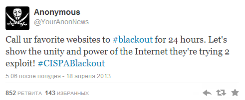 CISPA-Blackout-Anonymous